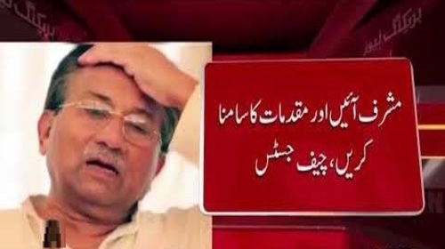 Supreme Court Orders to Unblock Pervez Musharraf's CNIC And Passport