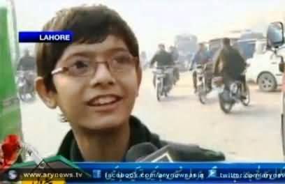 School Children Criticising PM Nawaz Sharif Over Petrol Shortage Issue