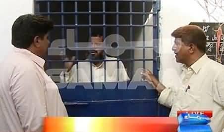 School Teacher Rapes Seven Years old Girl in Memon Goth Karachi