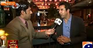 Score On Geo Tv (Special Talk With Wasim Akram) – 9th March 2015