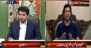 Second Opinion (Cantonment Board Elections, PMLN Wins) – 26th April 2015