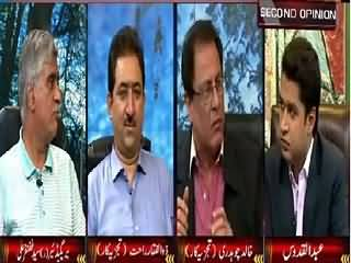 Second Opinion (Latest Issues) – 5th July 2015