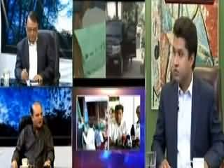 Second Opinion (No Change in the Politics of Allegations) – 24th April 2015