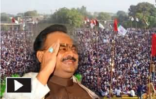 Secret Behind The Massive and Disciplined Crowd in MQM Rallies and Jalsas