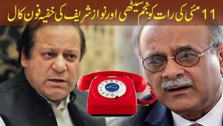 Secret Telephone Call of Najam Sethi to Nawaz Sharif on 11th May's Election Night