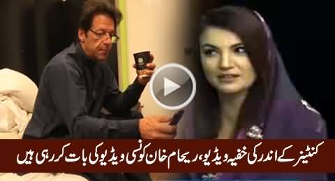 Secret Video of Container, Reham Khan Talking About Which Video?