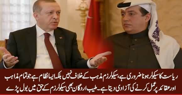 Secularism Is Not Against Any Religion, A State Should Be Secular - Tayyip Erdogan