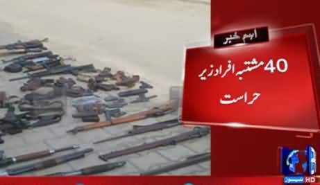 Security Forces & Police Combined Operation in Charsaddah, Huge Cache of Weapons Seized