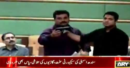 Security of Sindh Assembly Tightened After Iqrar's Sting operation
