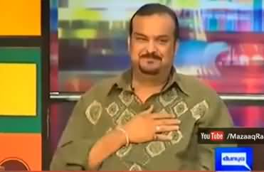 See How Mazaaq Raat Team Welcomes Amjad Sabri