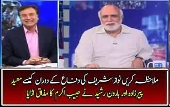 See How Moeed Pirzada & Haroon Rasheed Making Fun of Habib Akram