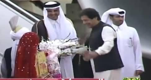 See How PM Imran Khan Warmly Welcomes Ameer e Qatar in Pakistan