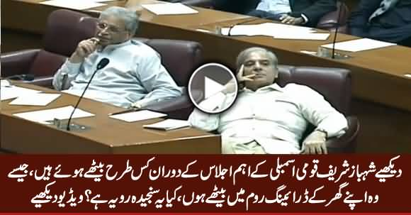 See How Shahbaz Sharif Is Sitting in National Assembly During Important Session