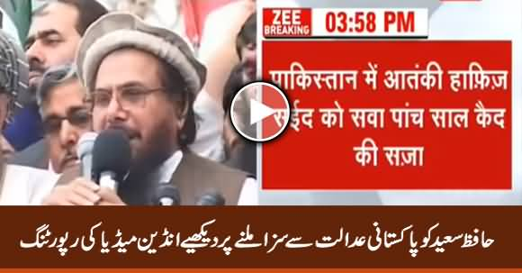 See Indian Media Reporting on Hafiz Saeed's Conviction By Pakistani Court