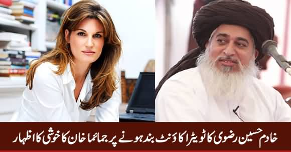 See Jemima Khan's Reaction on The Suspension of Khadim Rizvi's Twitter Account