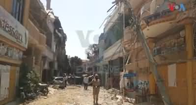 See Latest View of The Street Where PIA Plane Crashed
