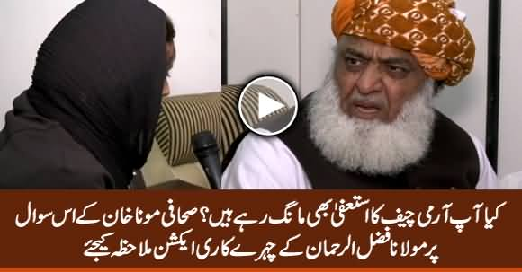 See Maulana's Reaction When Journalist Asks