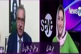 See Mehar Abbasi Reaction When Peer Mazhar ul Haq Tautns on Her Age