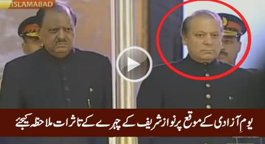 See Nawaz Sharif's Face Expression in Independence Day Ceremony