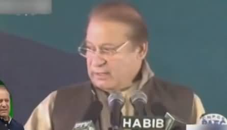 See Nawaz Sharif's Reaction on Chinese Translator's Short Translations