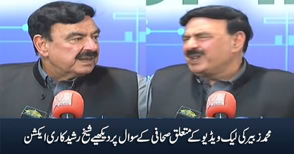 See Sheikh Rasheed's Reaction on Journalist's Question About Muhammad Zubair Umar's Leaked Video