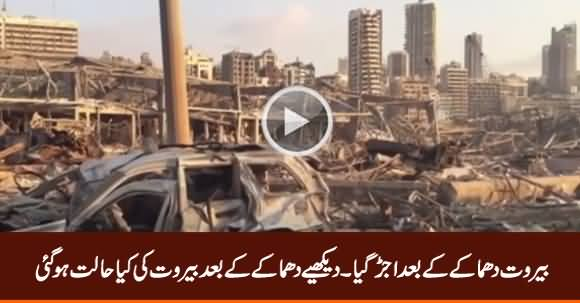 See The Condition of Lebanon's Capital Beirut After Horrific Blast