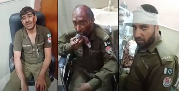 See The Condition of Punjab Police Officials Who Have Been Injured By TLP Workers