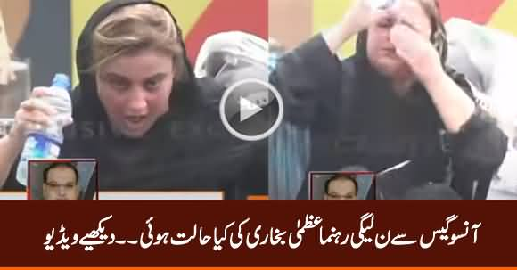See The Condition of Uzma Bukhari Due to Tear Gas Shelling