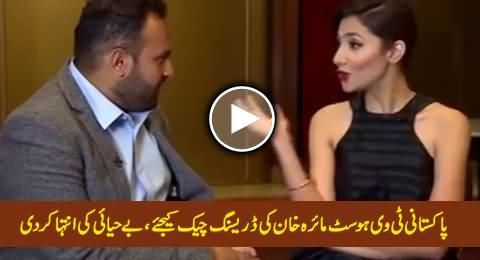 See the Dressing of Pakistani Tv Host Mahira Khan During Her Interview, Really Shameful