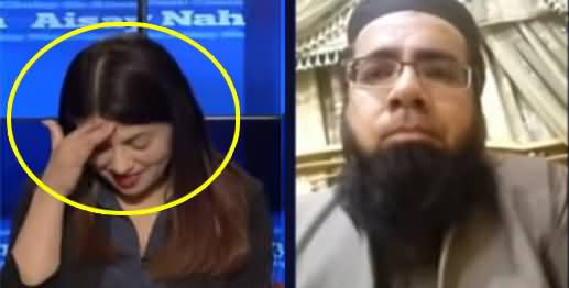 See The Face Expressions of Fiza Akbar on The Explanations of Mufti Qavi's Nephew & Psychiatrist