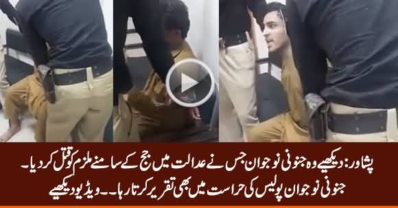 See The Guy Who Killed The Accused In Front of Judge in Peshawar Court