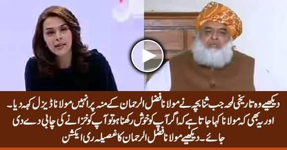 See The Historical Video When Sana Bucha Calls Fazlur Rehman