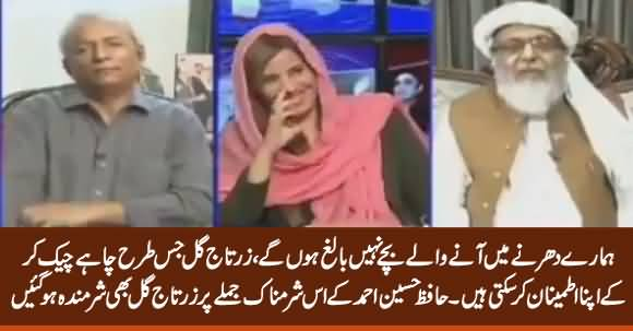 See The Reaction of Zartaj Gul on The Double Meaning Reply of Hafiz Hussain Ahmad