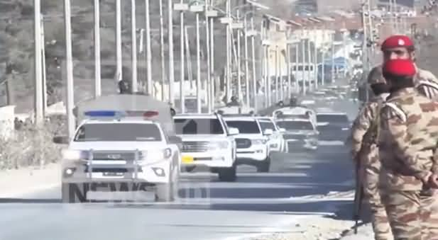 See VVIP Protocol of Prime Minister Imran Khan's Convoy in Quetta