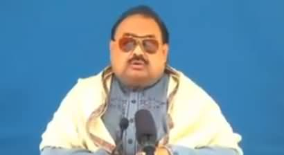 See What Altaf Hussain Is Saying About Quaid e Azam Muhammad Ali Jinnah