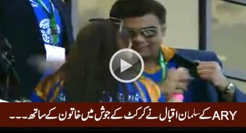 See What ARY CEO Salman Iqbal Did with a Woman on Chris Gayle's Wicket