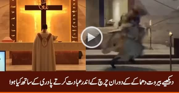 See What Happened With Priest in Church During Beirut Explosion
