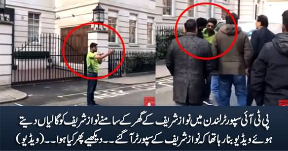 See What Happened With PTI Supporter Who Was Shooting Video In Front of Nawaz Sharif's House in London