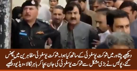 See What Happened With Shaukat Yousafzai in Peshawar, Police Saved Him From Crowd