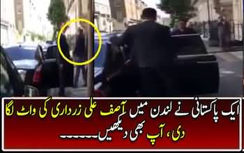 See What Happened With Zardari In London By A Pakistani