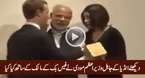 See What Indian PM Modi Did When Facebook Owner Mark Zuckerberg Came in Front of Camera