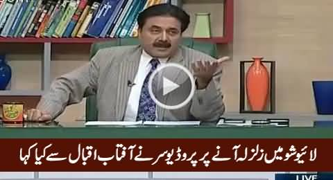 See What Producer Said To Aftab Iqbal on Earthquake in Live Show