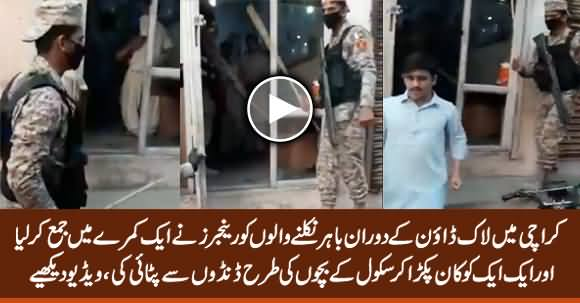 See What Rangers Did With Those Who Violated Lockdown in Karachi
