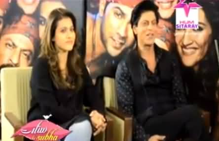 See What Shahrukh Khan Saying About Shaista's Morning Show