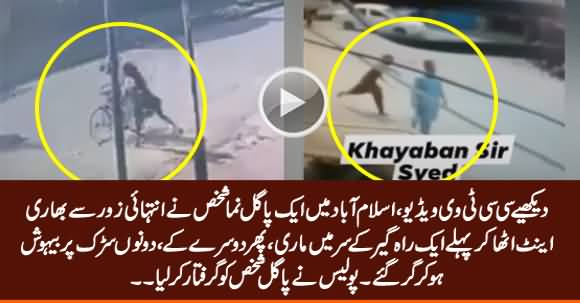 See What This Madman Did With Two People in Islamabad, Police Arrests the Madman