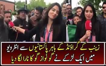 See Zainab's Reaction When A Guy Said Go NAWAZ Go