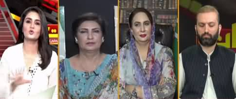 Seedhi Baat (1000 Days of PTI Govt Completed) - 1st June 2021