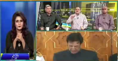 Seedhi Baat (Imran Khan Ke Qaum Se Waade) - 20th August 2018