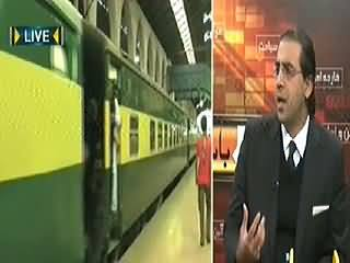 Seedhi Baat (5 Percent Reduction in Railway Fares) - 13th January 2015