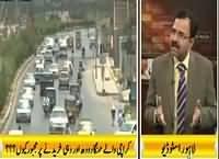 Seedhi Baat (Ab Sarkaari Zuban Urdu Hogi) – 8th September 2015